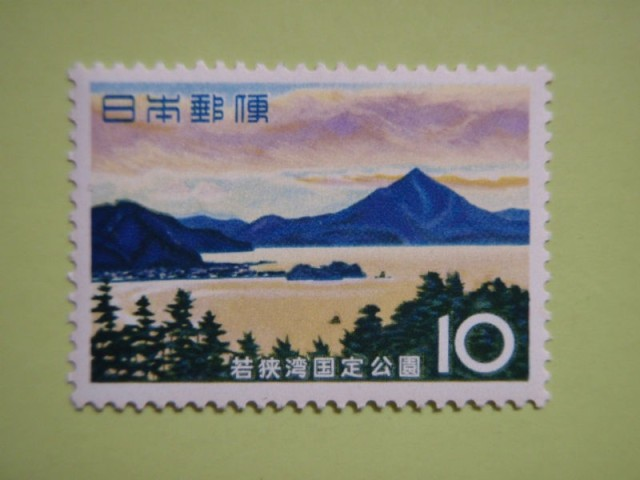 Japan 1964 Wakasa Bay Quasi-National Park Sc#806