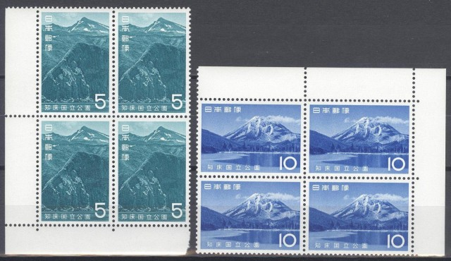 Japan 1965 Scott's No 855-56 Shiretoko National Park Block four Set