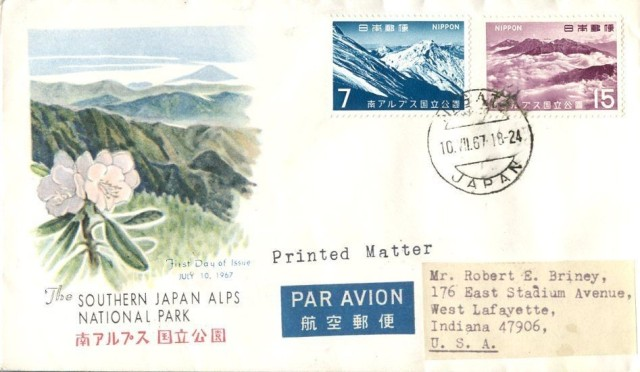Japan 1967 Southern Apls National Park NCC Cacheted FDC