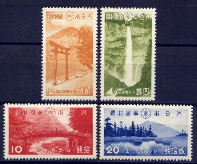 JAPAN Sc#280-3 1938 Nikko National Park MNH